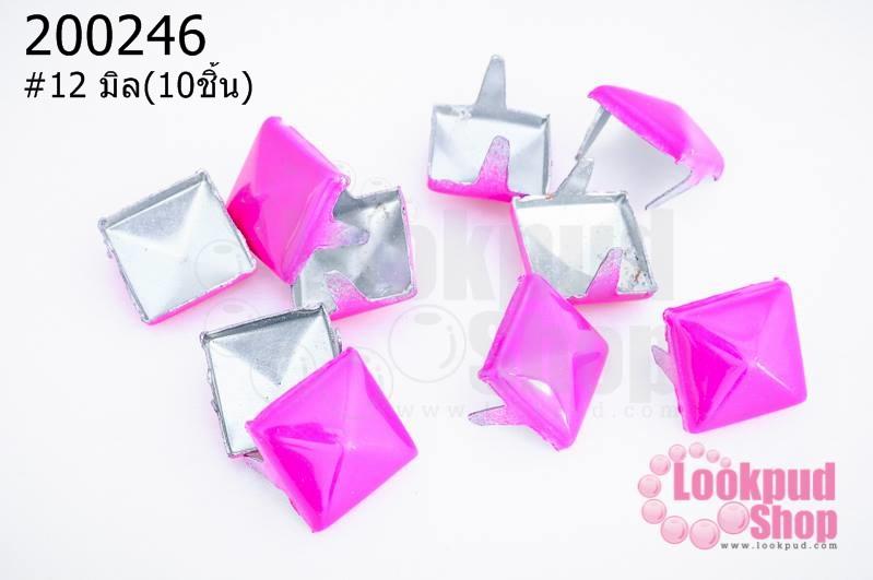 เป็กติดเสื้อ ทรงสี่เหลี่ยม สีชมพู 12 มิล(10ชิ้น)