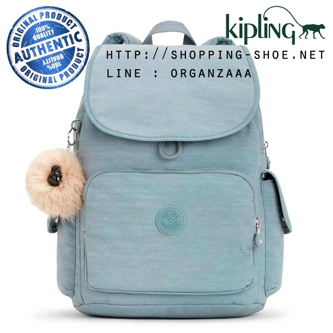 Kipling City Pack S - Dazz Soft Aloe (Belgium)