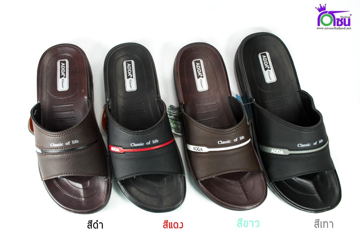 รองเท้าหนัง Adda 7C15 เบอร์ 39-43
