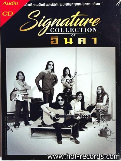 Cd อินคา - Signature collection * new