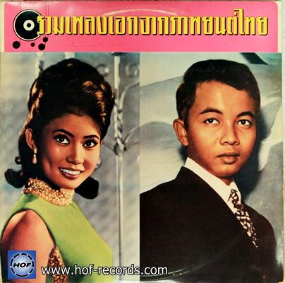 รวมเพลงเอกจาก ภาพยนตร์ไทย - ธานินทร์ ,จินตนา , ลินจง , ธวัชชัย ปก VG+++ แผ่น NM