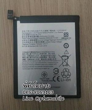 แบตเตอรี่เลอโนโว (Lenovo) K6 Note (BL-270)