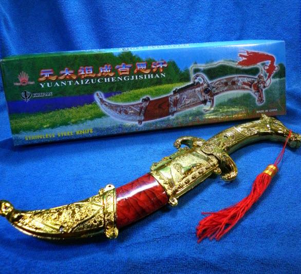 มีดนักรบจีน ทรงโบราณ ใบมีดสแตนเลสสตีล ตัวโลหะ