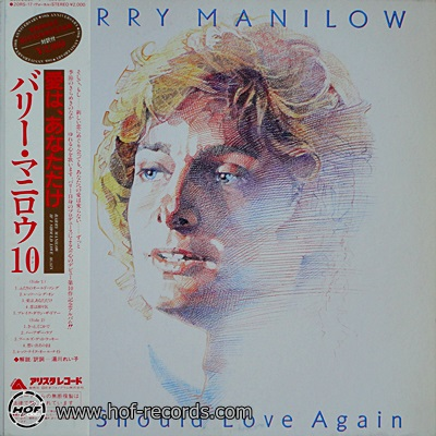 Barry Manilow - If I Should Love Again 1981 1lp