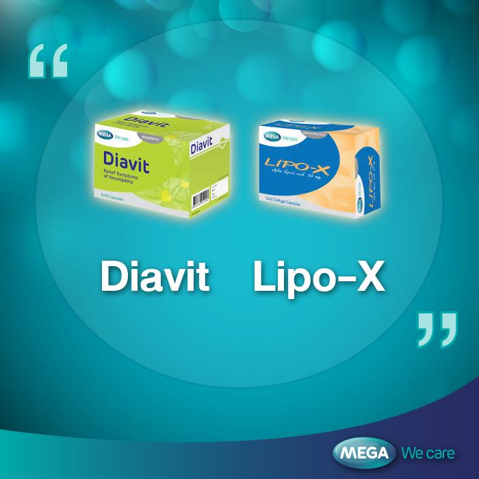 MEGA We Care คู๋หูวิตามินสำหรับผู้ป่วยเบาหวานและพิษสุราเรื้อรัง ด้วย Diavit + Lipo X