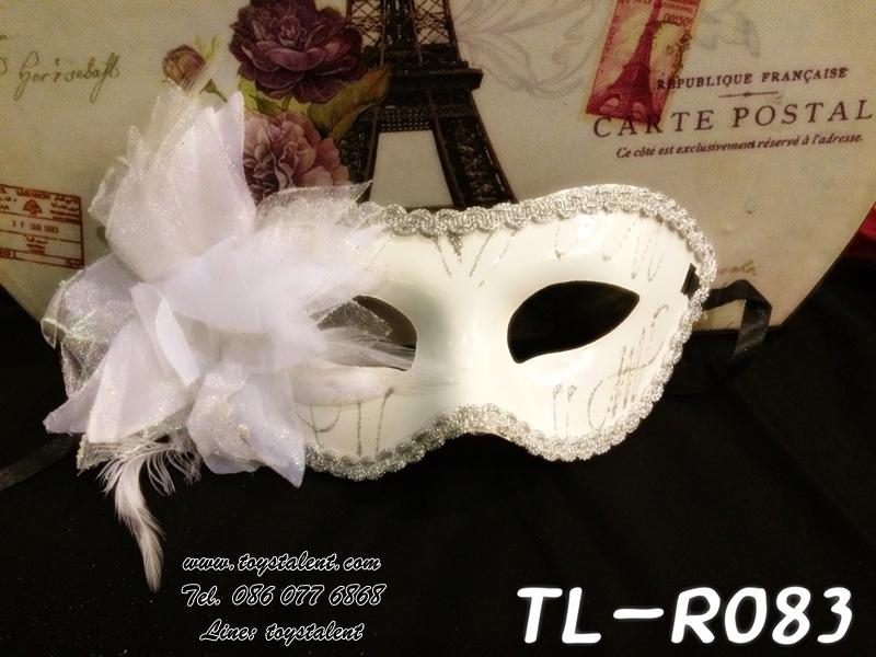 หน้ากากแฟนซี Fancy Party Mask /Item No. TL-R083