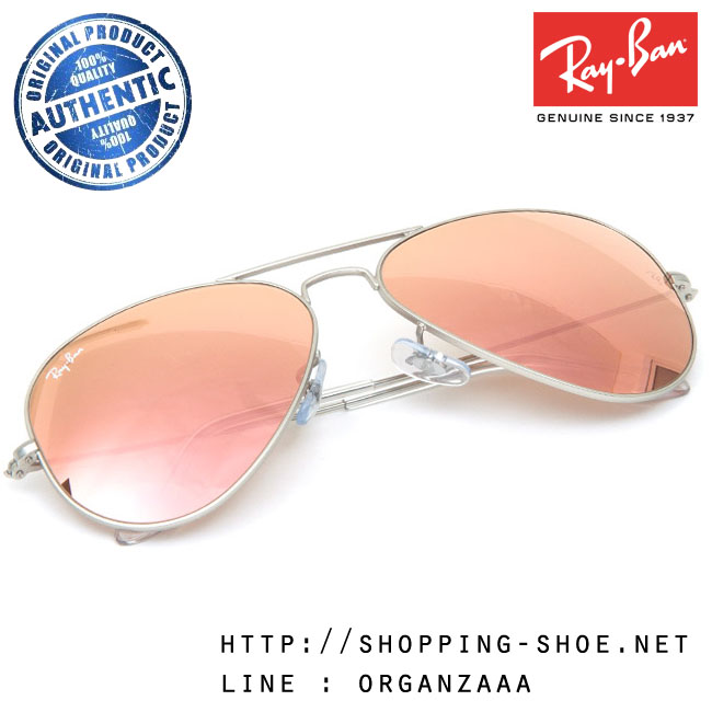 RayBan - RB3025 019/Z2 Aviator Copper Pink, 58 mm.