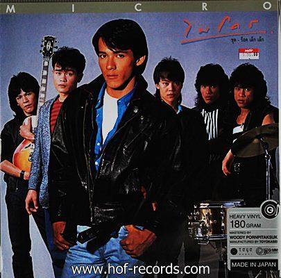 ไมโคร ชุด ร๊อค เล็ก เล็ก 1 LP /N.
