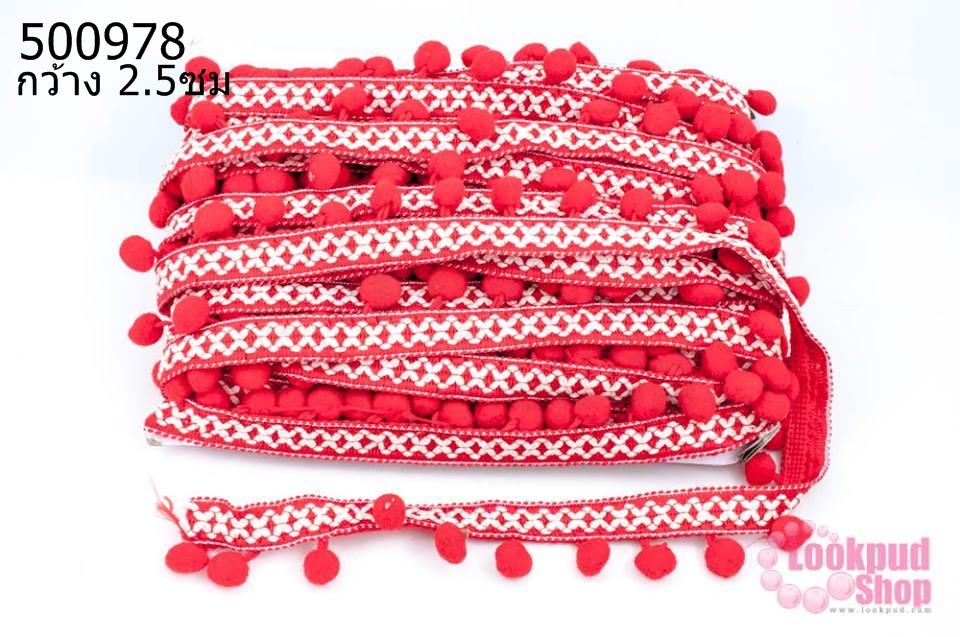 ปอมเส้นยาว ผ้าแถบ สีแดง กว้าง 2.5ซม(1หลา/90ซม)