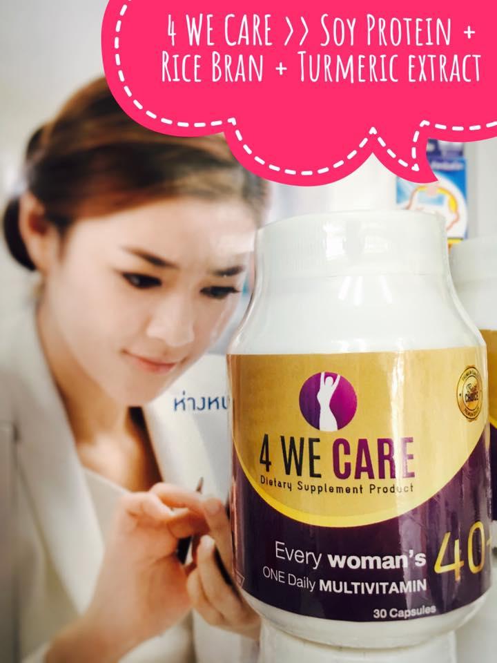 4 WE CARE วิตามินสำหรับผู้หญิงอายุ 35 ปีขึ้นไป