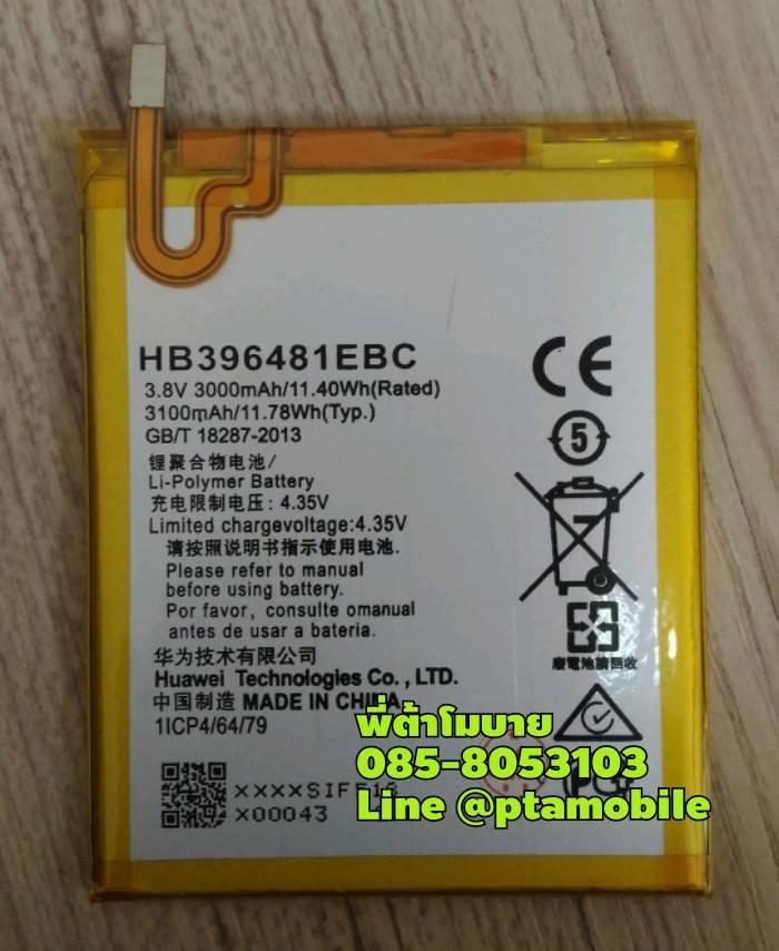 แบตเตอรี่ หัวเหว่ย HUAWEI Y6 II (HB396481EBC)