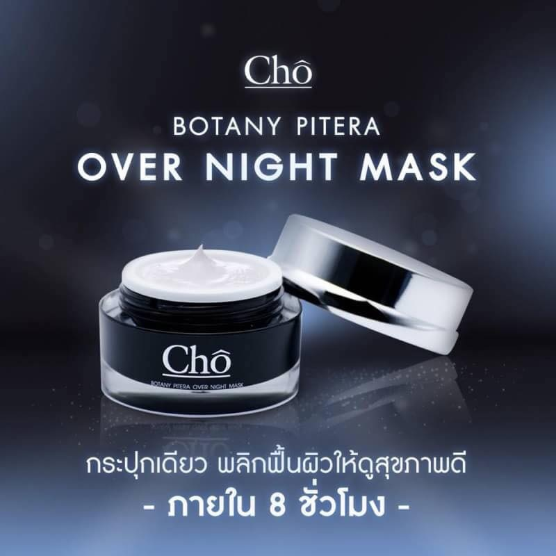 CHO BOTANY PITERA OVERNIGHT MASK 30 ml