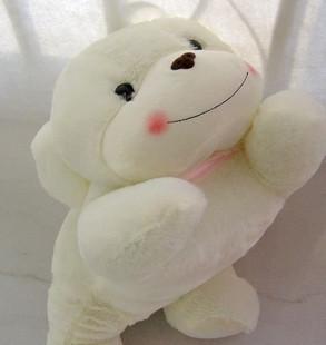 ตุ๊กตาหมาน้อยง้อแฟน ขนาด 30 CM