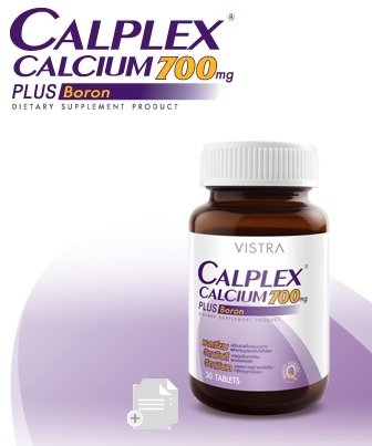 Vistra Calplex Calcium 700 mg. Plus Boron 30 เม็ด