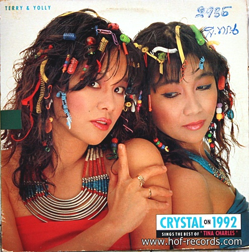 Crystal Terry & Yolly 1992