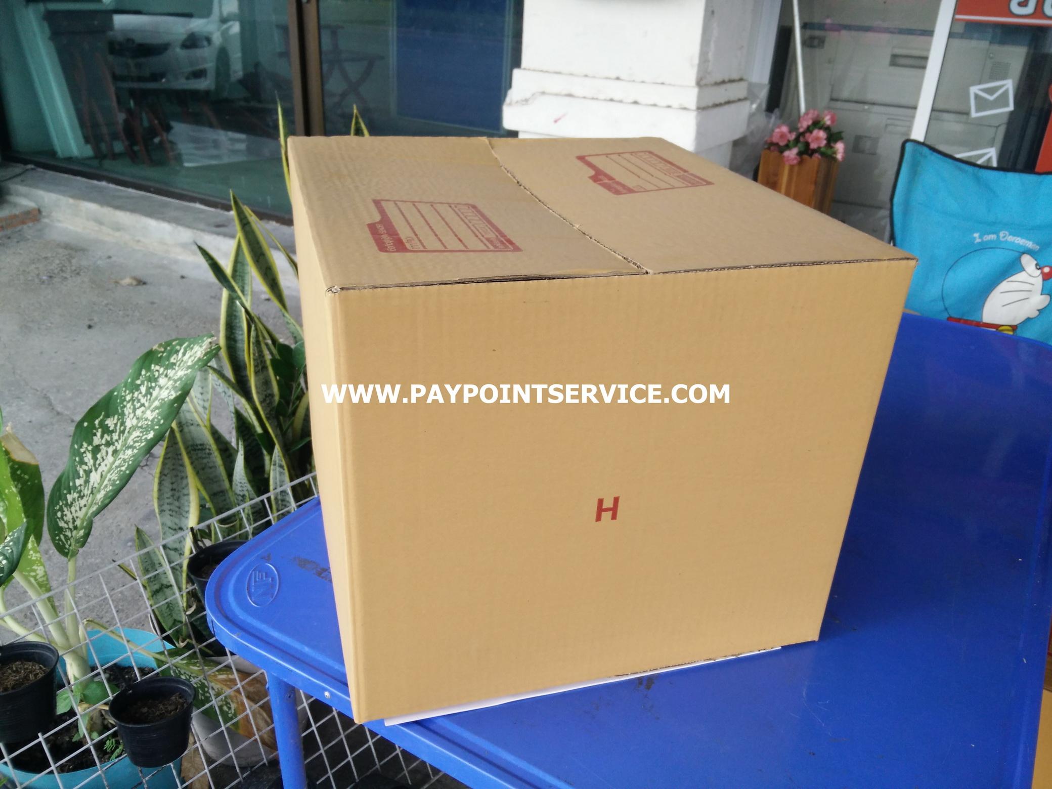 กล่องไปรษณีย์ฝาชน เบอร์ 7 ขนาด 35x50x32 เซนติเมตร