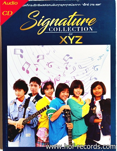 Cd วงXYZ - Signature collection * new
