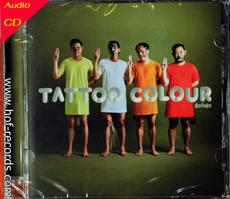 CD Tattoo Colour - สัตว์จริง