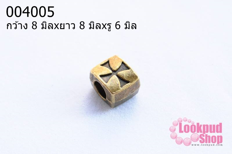 จี้โรเดียม สี ทองเหลือง ลายดอกจิก ทรงลูกเต๋า ขนาด ความกว้าง 8 มิล x ยาว 8 มิล x รู 6 มิล