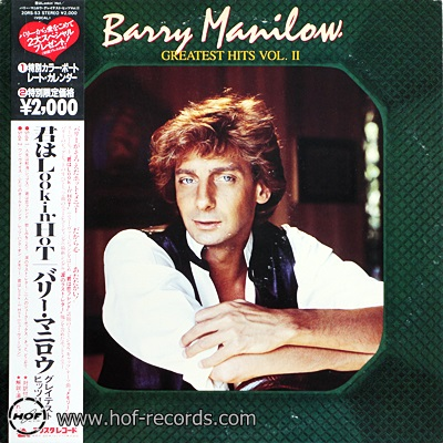 Barry Manilow - Greatest Hits Vol.2 1lp