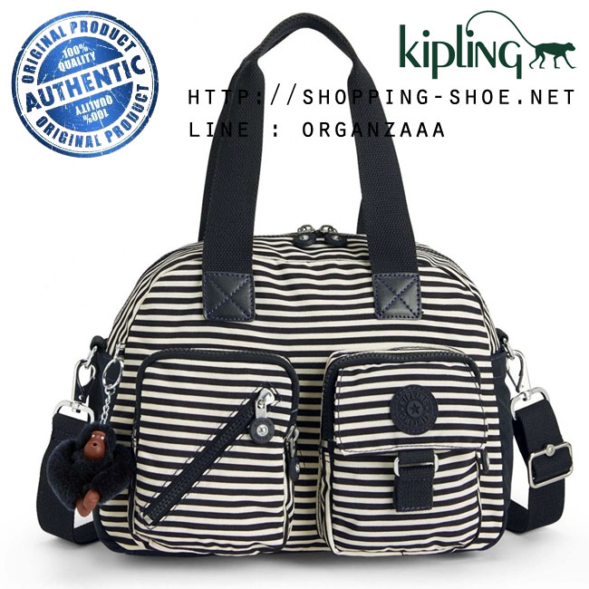 Kipling Defea - Marine Stripy (Belgium)