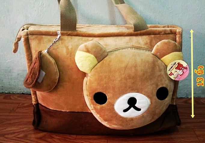 กระเป๋าสะพาย Rilakkuma พร้อมกระเป๋าใส่เหรียญ (มาใหม่)