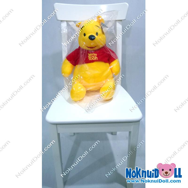 ตุ๊กตา หมีพู รุ่นธรรมดา ผ้าTF (ไม่มีขน)