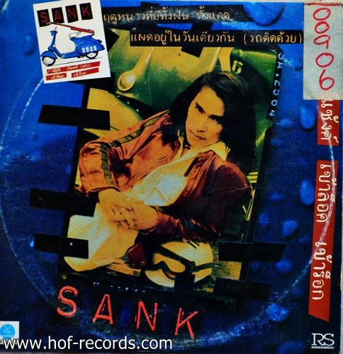 Sank ปฏิวัติ เรืองศรี - Sank ปก VG+ แผ่น VG++