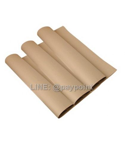 กระดาษห่อพัสดุ 110 แกรม ขนาด 89 X 119 ซม.