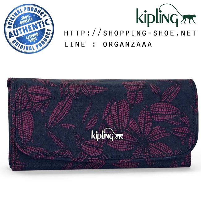 Kipling Supermoney - Orchid Bloom (Belgium)