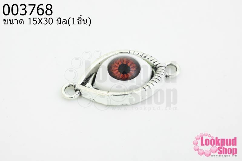 จี้รูปดวงตา ฐานสีเงินนัยตาสีแดง 15X30มิล(1ชิ้น)