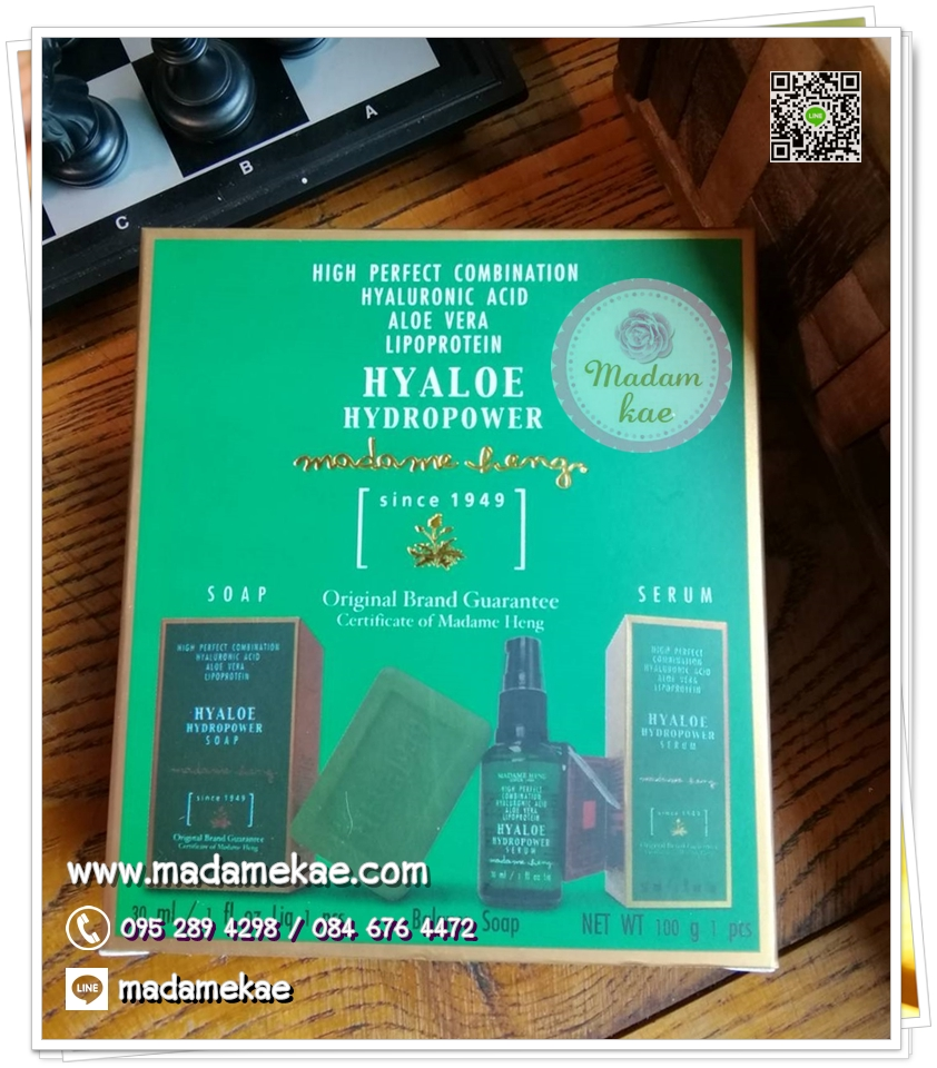 Promotion Set Hyaloe Hydro power soap and serum