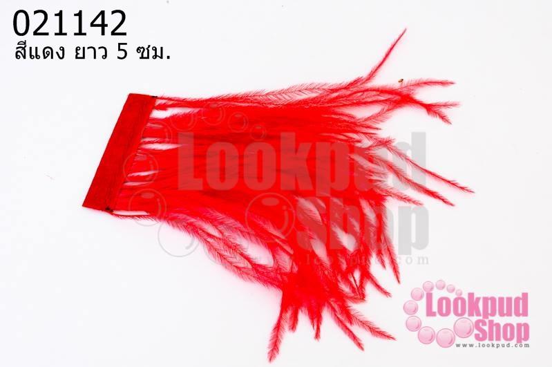 ขนนกกระจอกเทศมีริบบิ้น สีแดง (ยาว 5 ซม.)