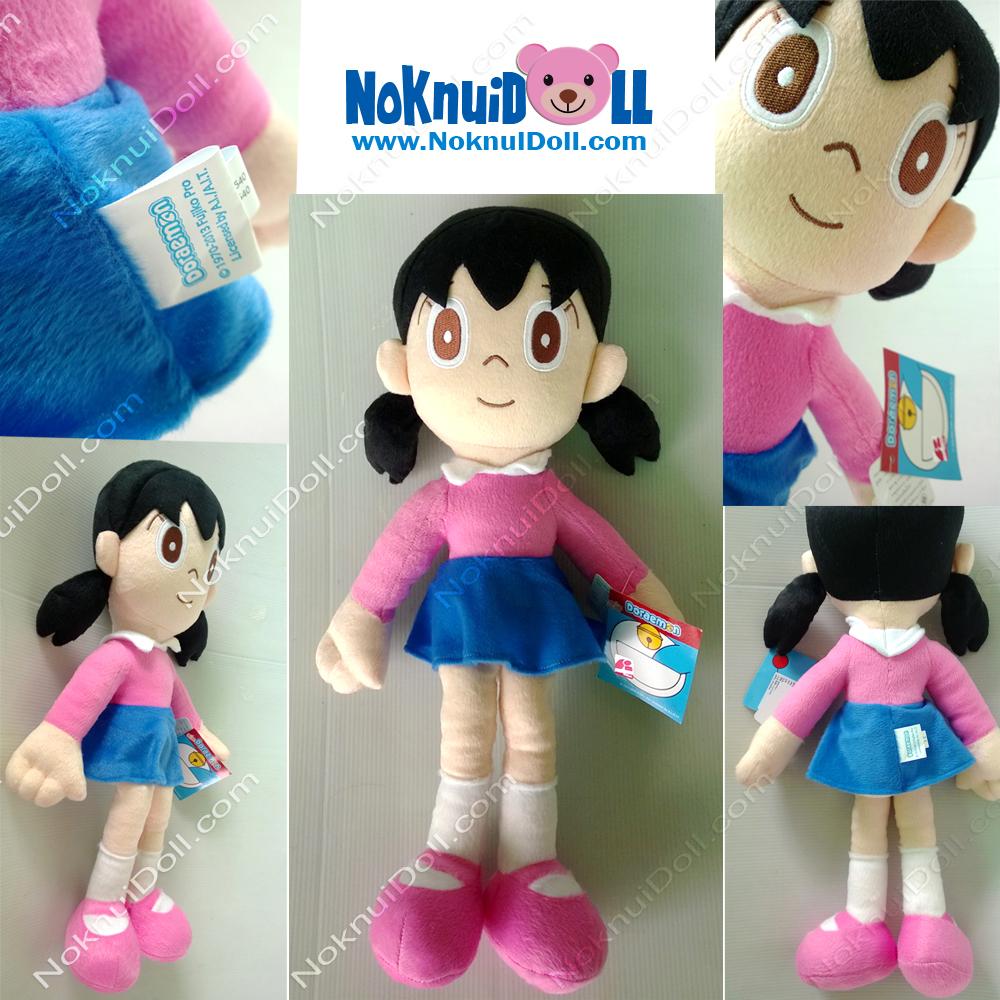 ตุ๊กตา ชิซูกะ-Shizuka