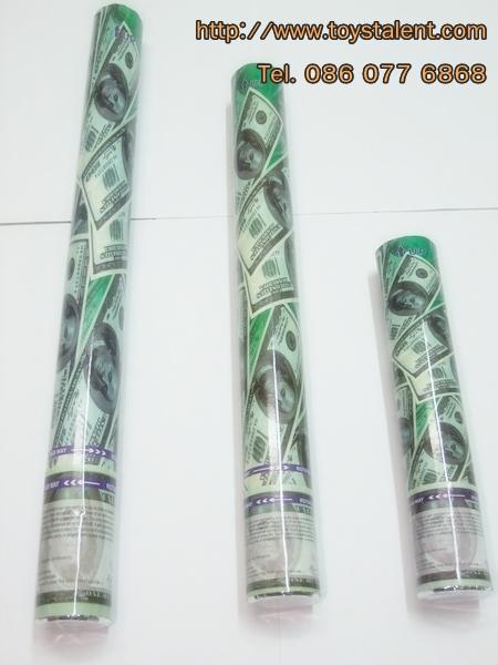 พลุกระดาษ Dolars $ Confetti shooter ขนาด 50 cm / TL-P002