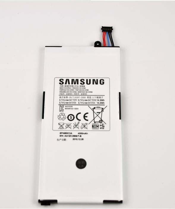 แบตเตอรี่ซัมซุง Galaxy TAB (Samsung) GT- P1000,P1010