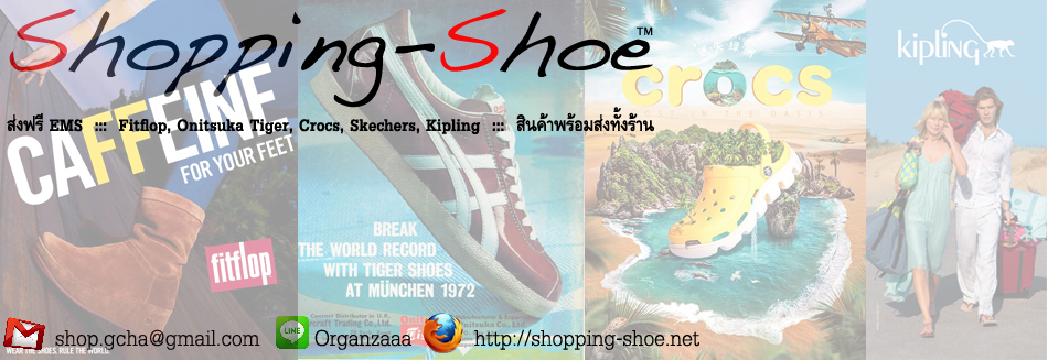 Shopping-Shoe