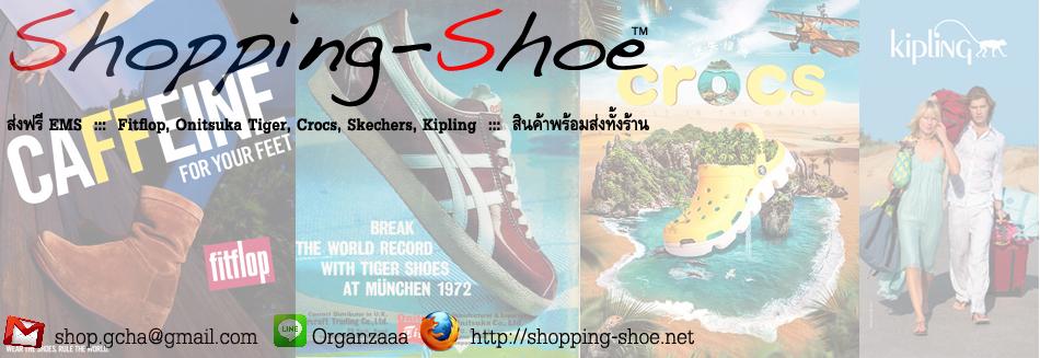 Shopping-Shoe