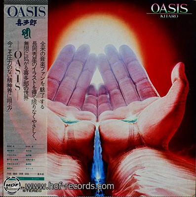 Kitaro - Oasis 1lp