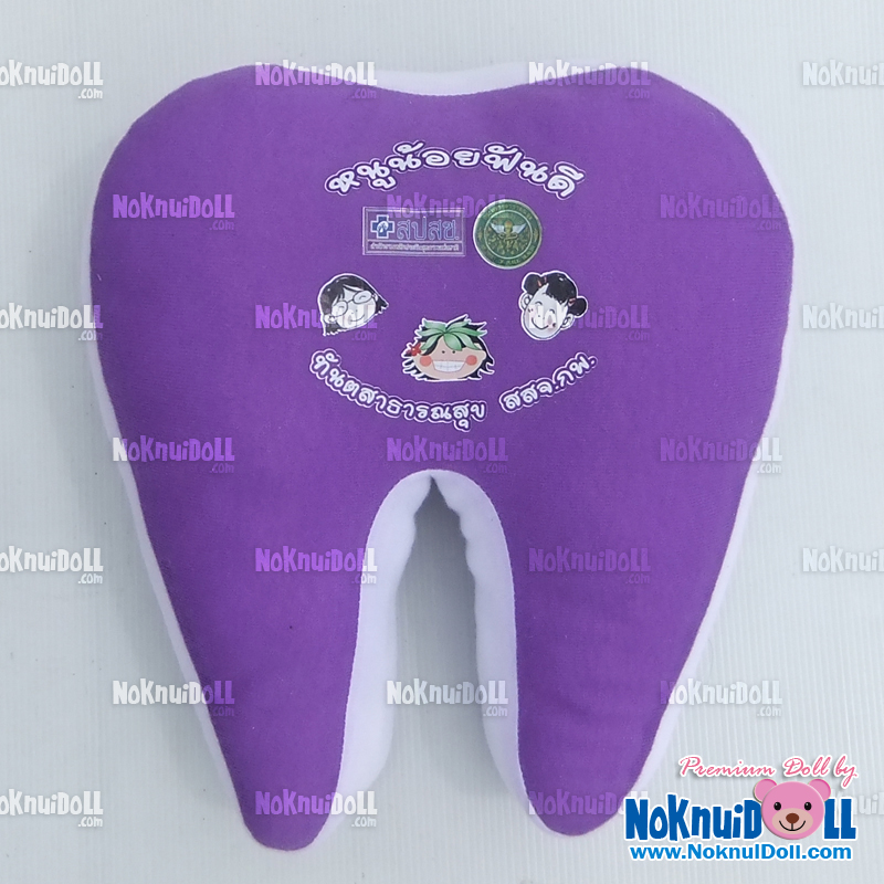 ตุ๊กตาพรีเมี่ยม หมอนฟัน สาธารณสุข สูง10นิ้ว D5408Q5000