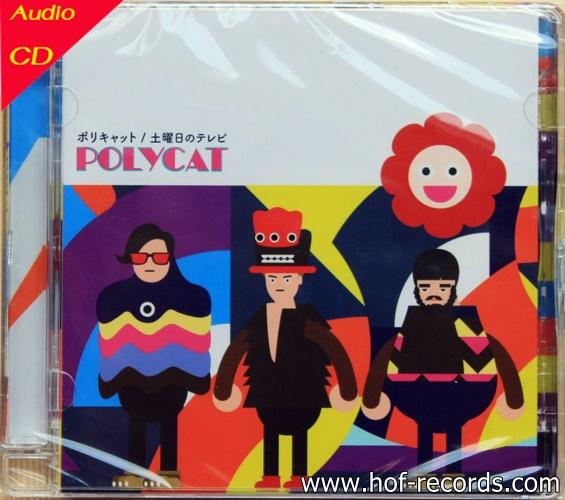 CD Polycat ร้องภาษาญี่ปุ่น 4 เพลง