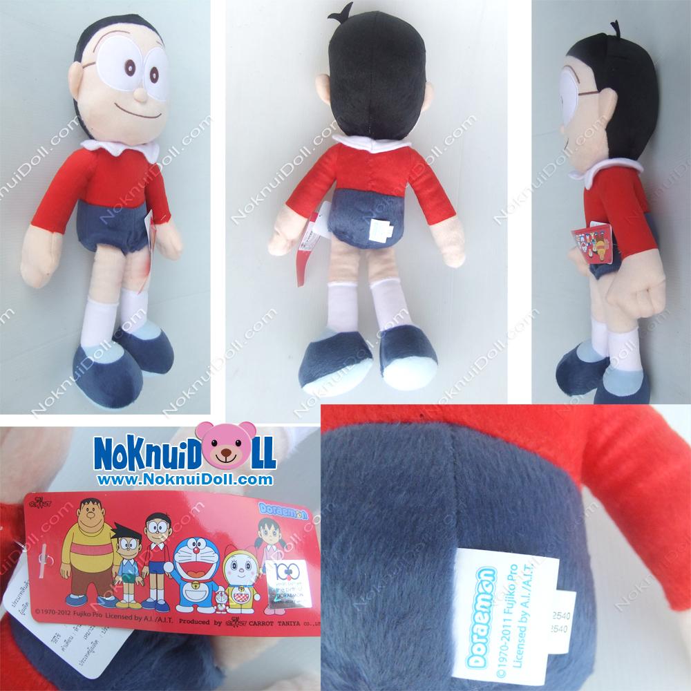 เพื่อนโดเรมอน ตุ๊กตา โนบิตะ M-14