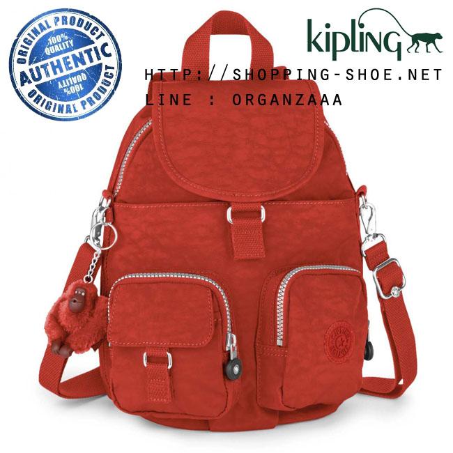 Kipling Firefly N Backpack - Red Rust (Belgium)