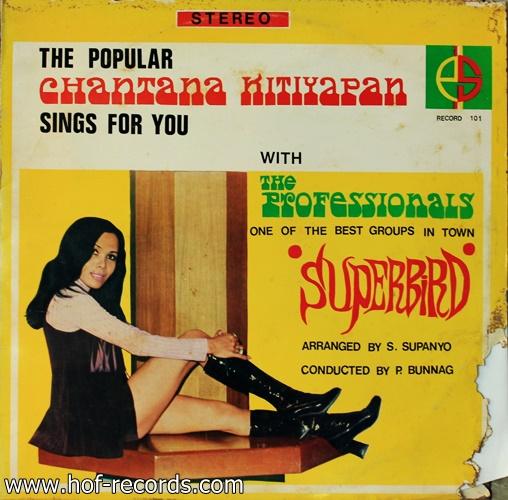 ฉันทนา กิติยพันธุ์ with the Professionals - Superbirds เพลงสากล ปก Vg แผ่น VG++