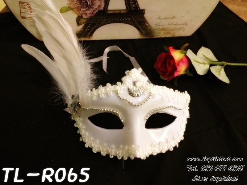 หน้ากากแฟนซี Fancy Party Mask /Item No. TL-R065
