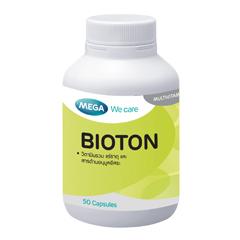 Mega We Care Bioton วิตามินรวม 30 เม็ด