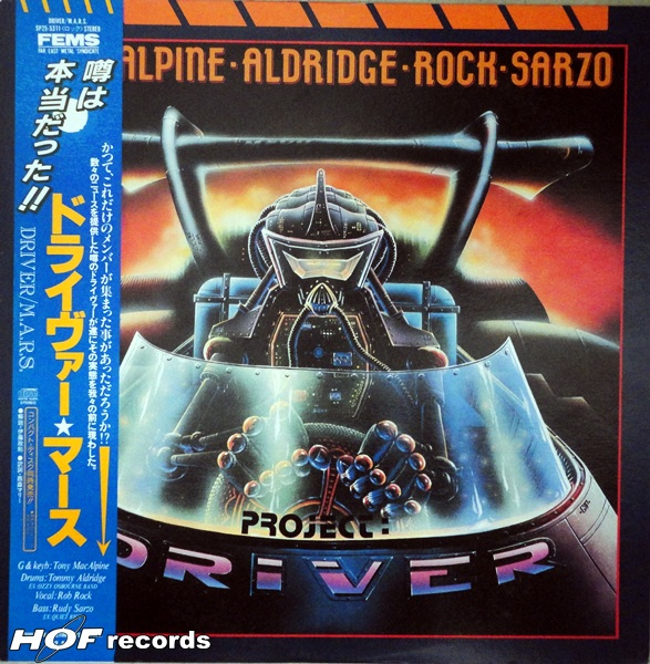 Tony Macalpine - Rock- Sarzo-M.A.R.S. Project Driver