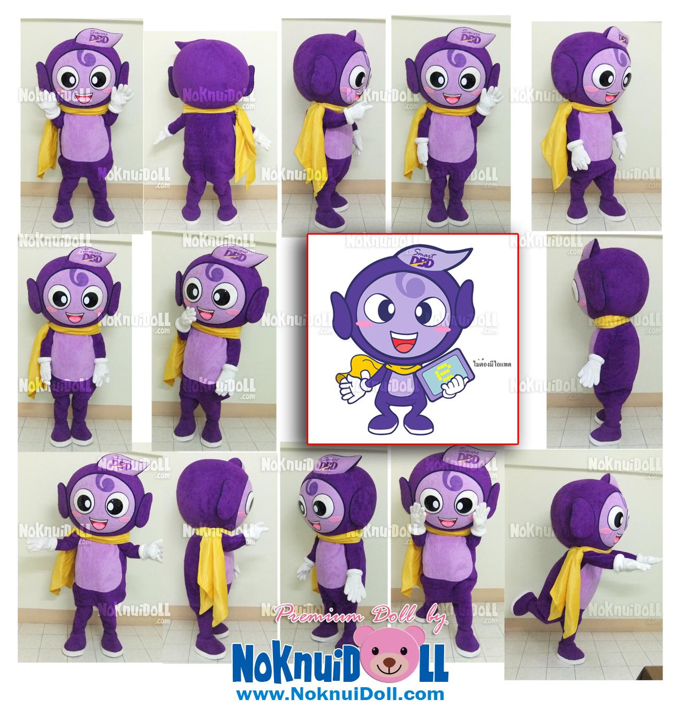 มาสคอทตุ๊กตา (สวมใส่คน) DBD(กรมพัฒนาธุรกิจการค้า) 2555