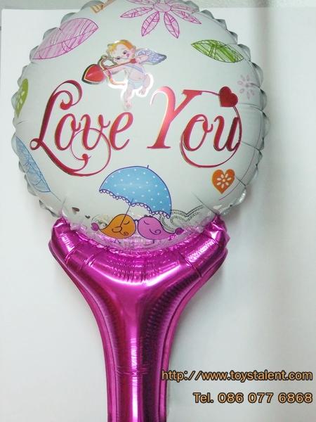 บอลลูนเป่าลม พิมพ์ LOVE YOU ลายหวานๆ / Item No. TL-M013 สำเนา