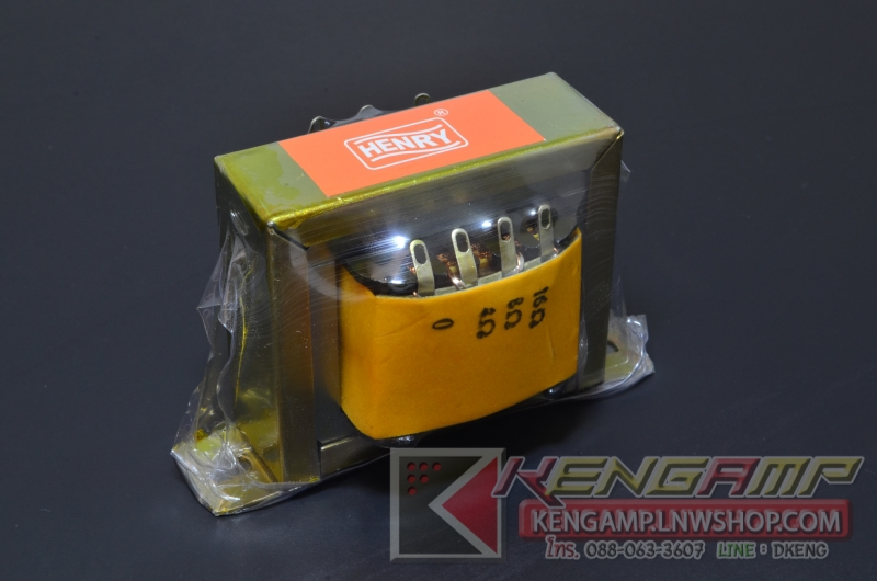 Line Output Transformer 25W